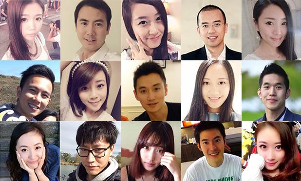 Landing m avatars