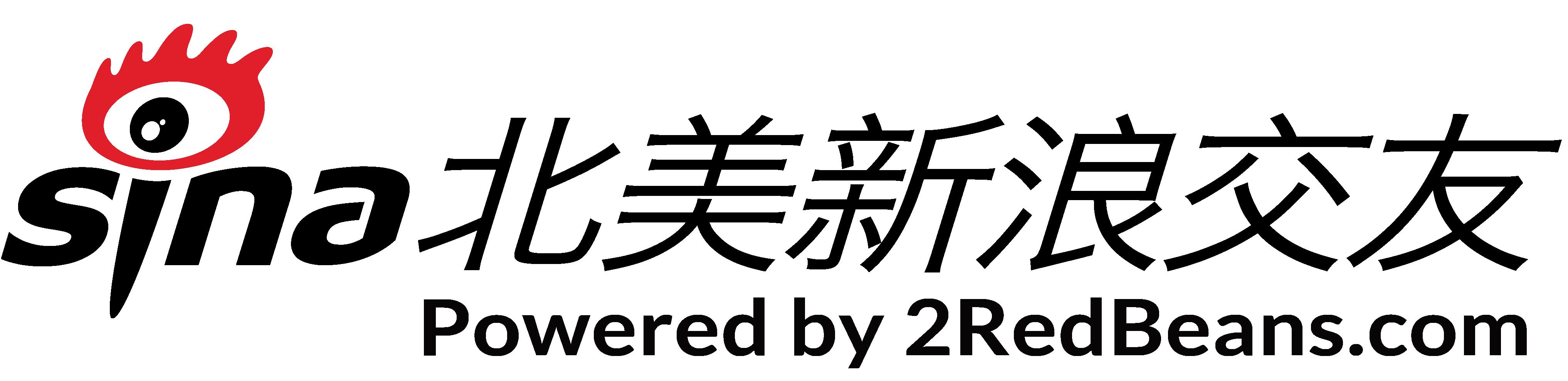 Sina logo black